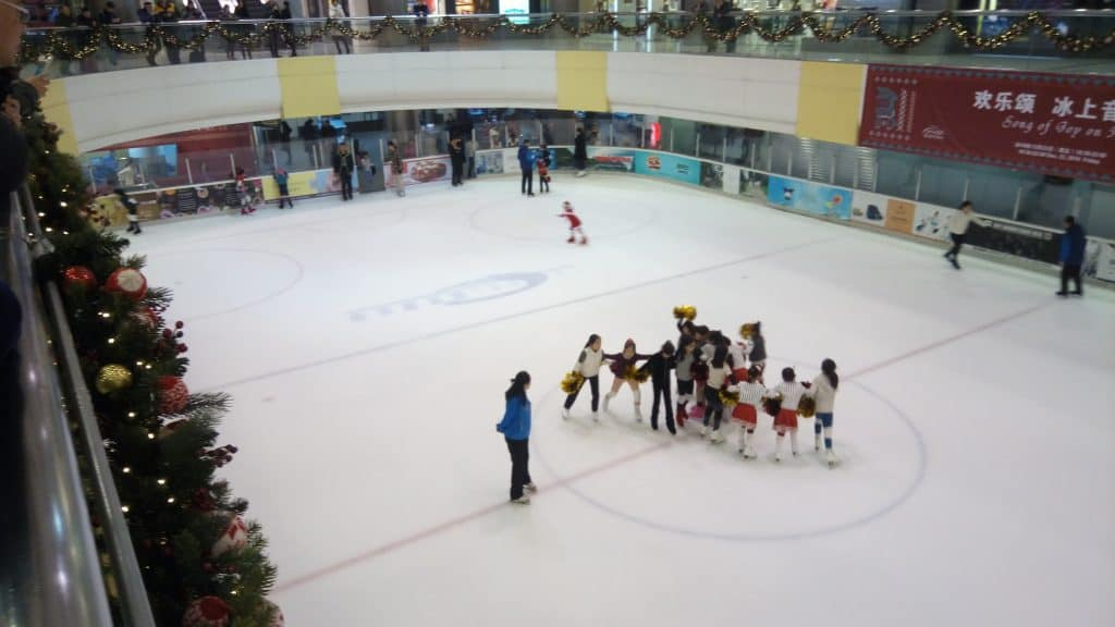 One of the very fancy-schmancy malls with an indoor skating rink.