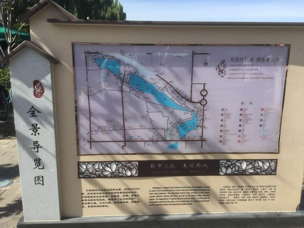 Map of Hou Hai and the lake.