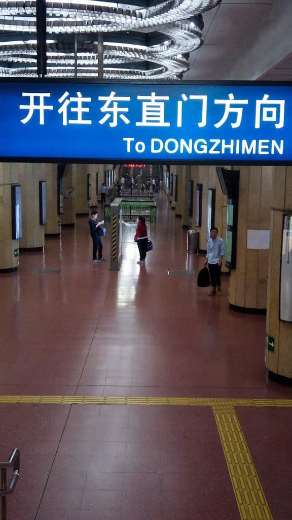 It's a national holiday. This is the subway station near the hotel, the Sunday I checked out. I would opine, you will very rarely see any subway station this devoid of people. I was astonished!