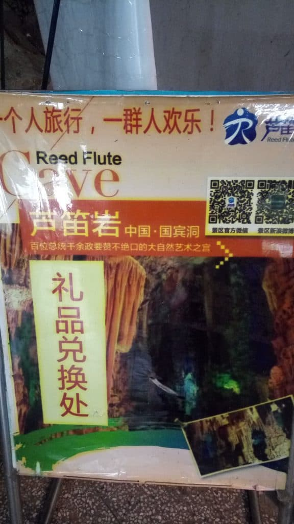 Our first stop after getting picked-up at the airport was the Reed Flute Caves. I got a bit carried away with posting photos because it was so remarkable inside- indulge me.
