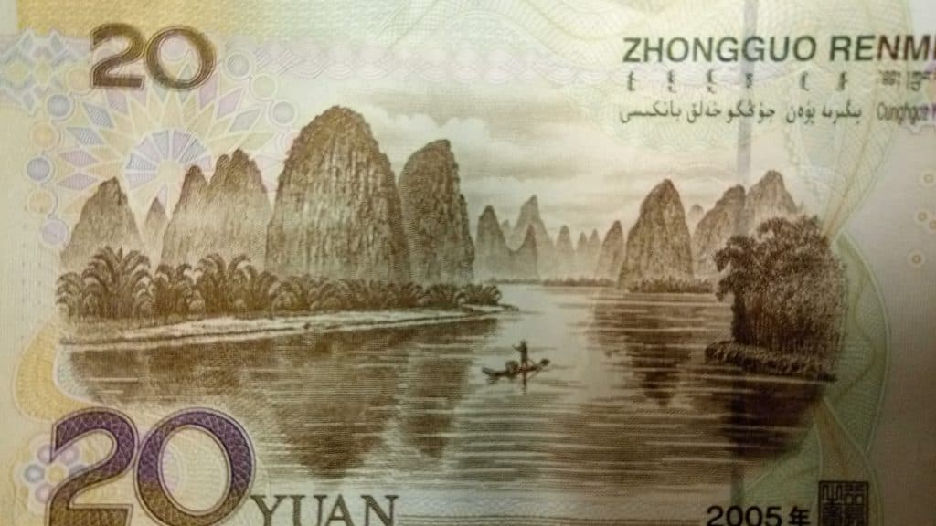 The back of the 20 RMB Note...