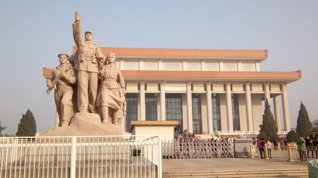 Chairman Mao Memorial Hall.